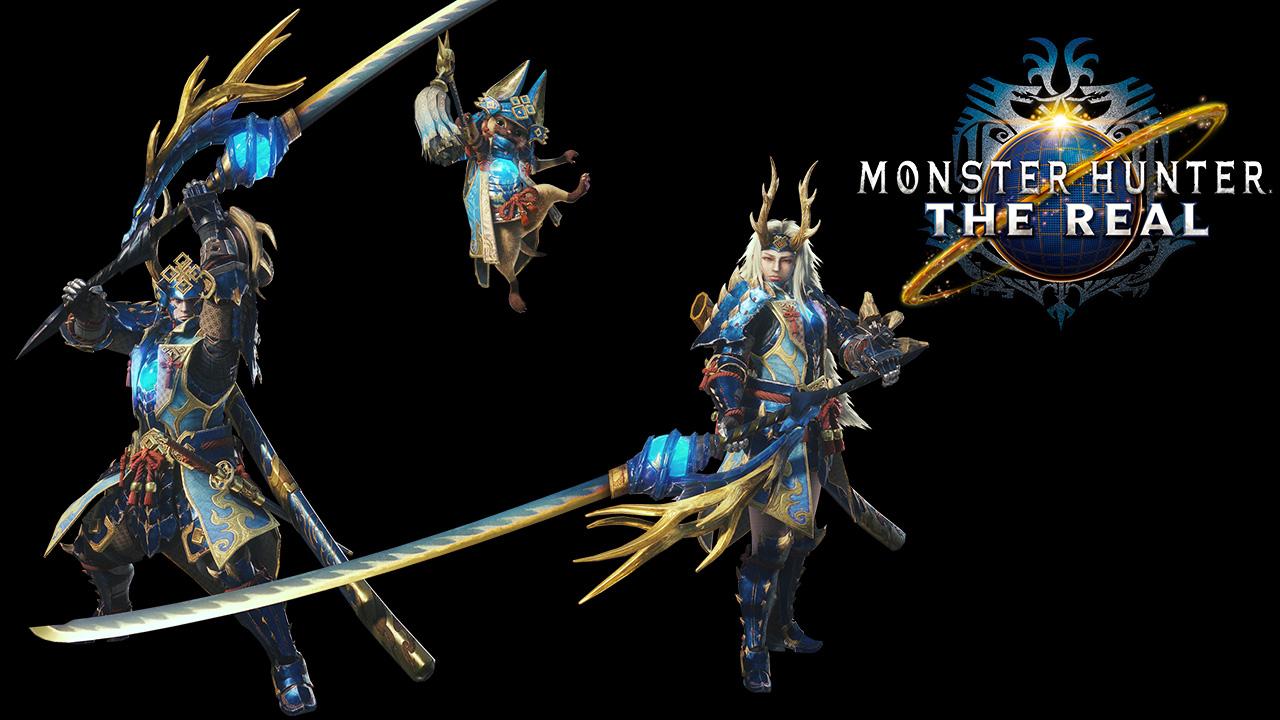 monster hunter 1.06